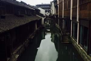 杭州出发 乌镇纯玩+西塘古镇+千岛湖+西溪运河四日游★住五星
