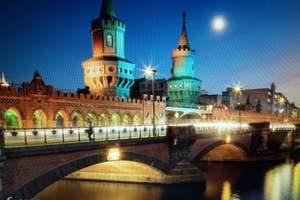 【惠州到欧洲】德国法国荷 比利时卢森堡瑞士双飞9日 买一送一