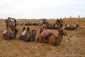 内蒙古经典旅游线路-希拉穆仁草原、库布齐、成吉思汗陵三日游