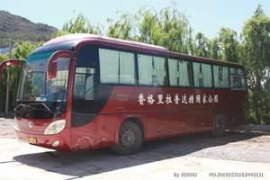 丽江到香格里拉旅游专线车单程车票(丽江直达香格里拉)