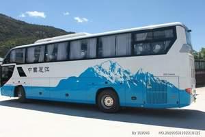 丽江到泸沽湖景区旅游直通车单程车票(一站直达 正规旅游车辆)