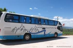 丽江出发前往大理旅游专线车单程车票
