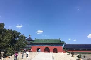 【惠州到北京】故宫景山双飞6天纯玩团(惠州独产成团含接送)