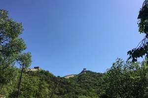 聊城出发北京纯玩三日游