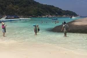 泰国斯米兰岛旅游报价/郑州报团去泰国斯米兰直飞六天白班机