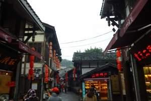 重庆旅游攻略|重庆市内品质一日游 免费接,涵盖最全景点 特价