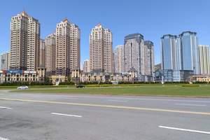 大连市内跨海大桥、星海广场、莲花山观景台海之韵公园纯玩一日游