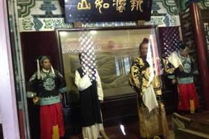沧州到河南开封旅游团、包公祠、五龙山、野生动物园、圆融寺三日