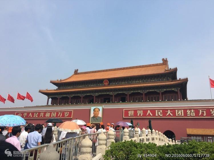《皇城之旅》北京一地休闲六日游
