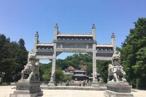 海滨·纯玩—北京天津北戴河双飞六日游