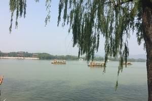石家庄到北京纯玩二日游(野生动物世界、八达岭长城)