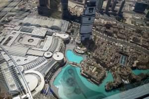春节大连到阿联酋旅游_迪拜深度游8天_2月去阿联酋旅游团