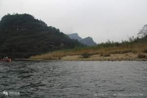 天游峰、一线天、武夷山主景区四日游