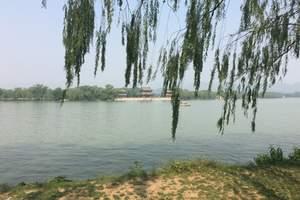 京致尚品北京双飞5日游