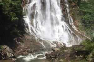 合肥到岳西明堂山、高空玻璃栈道、彩虹瀑布天悦湾温泉2日游