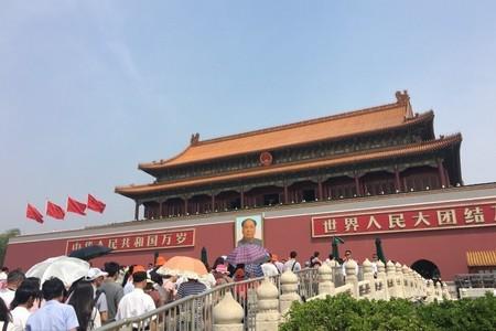 北京有什么好玩的  青岛到北京故宫 天安门双高五日游