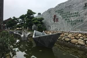 上海到杭州宋城+夜游运河+苏州狮子林纯玩2日游 含1午餐