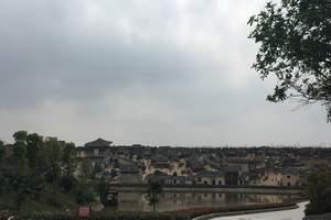 北京到上海 华东五市+扬州 夜宿周庄 乌镇2晚水乡双飞5日游