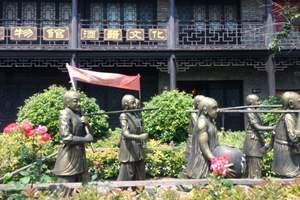徐州到马陵山、窑湾古镇1日游【徐州本地精华景点】