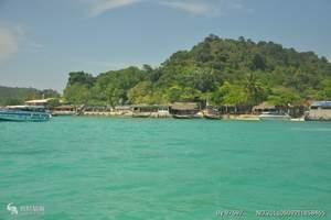 宜昌出发泰国旅游  曼谷芭提雅双飞六日游   至尊暹罗之恋