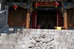 兵马俑、华清池、华山、市内+少林寺、龙门石窟、开封双飞7天