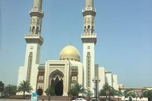 青岛出发迪拜旅游推荐:迪拜 阿布扎比6日游