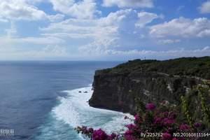 昆明到巴厘岛纯玩旅游:直飞巴厘岛蓝梦恋歌7日游当地五星酒店