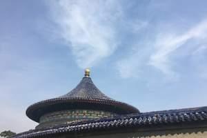 西安青旅  西安到北京+北戴河旅游 花儿与少年 北京双卧7日