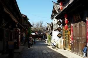丽江拉市海、香格里拉、泸沽湖纯玩双飞7日游-B线旅游景点