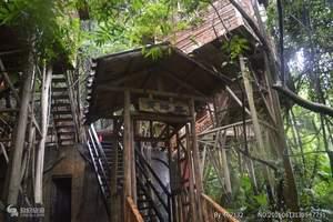 【泡泡温泉】英德九州驿站天门沟·树上温泉纯玩两天游