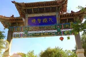 崂山巨峰、仰口、太清宫一日游(品质纯玩)登仙山,观沧海