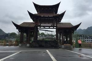 长沙到湘西 十八洞村 矮寨大桥 乾州古城 边城2天红色之旅