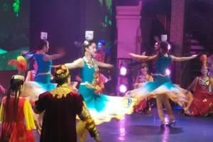 国际大巴扎歌舞-新疆乌鲁木齐国际大巴扎歌舞特价预订