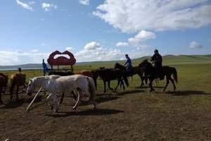 福州到呼伦贝尔、SUV经典穿越呼伦贝尔大草原五日游