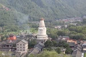 太原出发省内周边旅游 五台山、平遥、乔家、云冈石窟五日