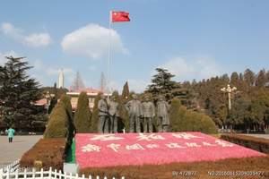 北京周边红色旅游_革命圣地西柏坡-天桂山-白洋淀三日游