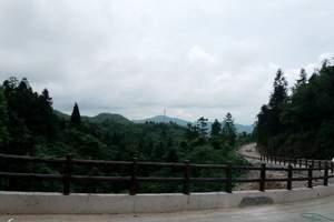春节旅游攻略-重庆周边2日游_彭水·摩围山、蚩尤九黎城2日