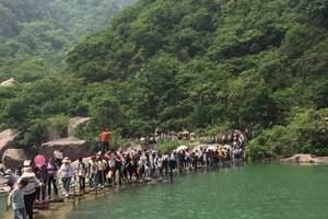 郑州出发到新乡宝泉戏水避暑一日游,纯玩无购物