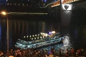 【满江红号】重庆两江夜景游船票团购,1张起订!