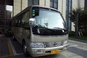 丰田考斯特旅游包车机场接送会议用车