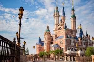 洛阳到华东五市+迪士尼乐园+江南三大夜景双飞8日 含机场接送