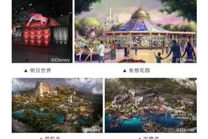 苏州周边值得游玩的主题乐园一日游推荐(当天往返2小时车程)