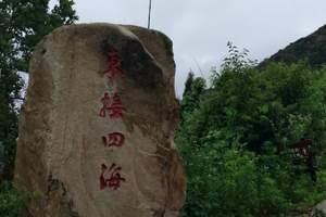 青岛到连云港旅游 云台山+云龙涧+海州湾海洋乐园2日游