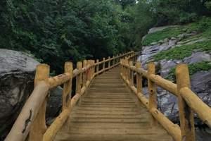 扬州出发到连云港连岛大沙湾、苏马湾海滨(浴场)一日游