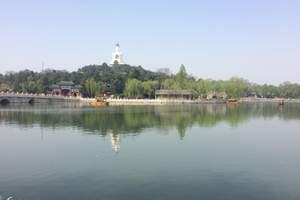 长沙到北京+天津纯玩单飞单卧纯玩自组6日游,旅游线路攻略推荐
