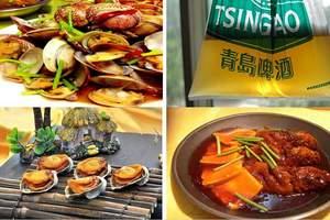 青岛上合蓝、威海嘉年华、蓬莱八仙渡+品海鲜大餐四日游度假之旅