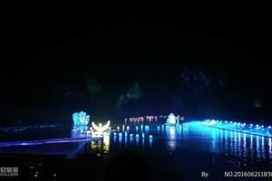 桂林大公馆、訾洲象鼻山、阳朔兴坪漓江、浪漫西街  动车三天