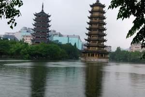 榕津古镇这一千年古镇位于平乐县张家镇榕津村,该古镇始建于唐末宋初,距今已有千年历史。 榕津古镇座落在漓江的两条支流榕津河与沙江河的交汇处,乘船向北可以到达桂林,向南、向东可以到达梧州、广州,因此,这里古时也是广西东部一个热闹的内河小港。现在,原榕津古镇的主要大街榕津大街保存较为完整,整条街道的房舍大多为南方民间砖木结构的骑楼,其中的魏星楼、古戏院、粤东会馆等基本保持了原貌,青砖绿瓦、飞檐流,体现了我国南方古代村镇建筑典雅、古朴的风格。