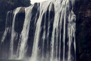 黄果树大瀑布 天星桥 陡坡塘瀑布  品质1日游  含环保车