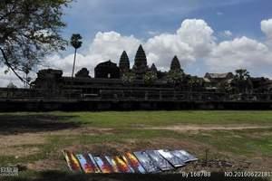 长治到柬埔寨旅游推荐  长治到柬埔寨双飞八日游 柬埔寨门票